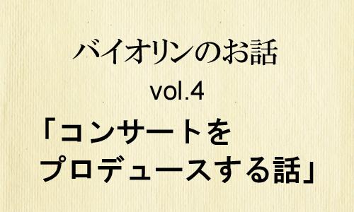 インタビューアイキャッチ画像vol.4_edited-1