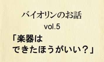 インタビューアイキャッチ画像vol.5_edited-1