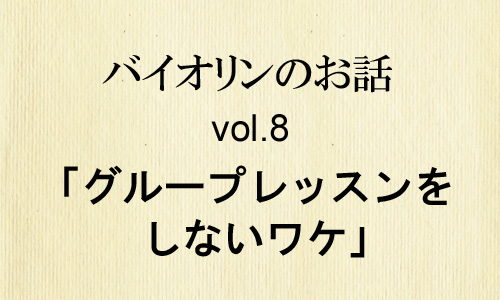 インタビューアイキャッチ画像vol.8_edited-1