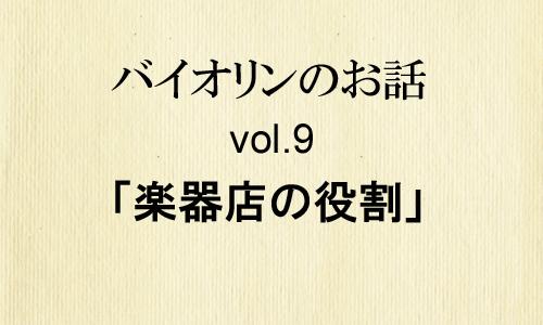 インタビューアイキャッチ画像vol.9_edited-1