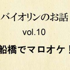 インタビューアイキャッチ画像.vol